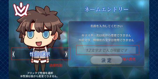 《Fate/Grand Order 我的异闻带》下载及加速攻略,用AR来玩FGO异闻带对战! 图片8