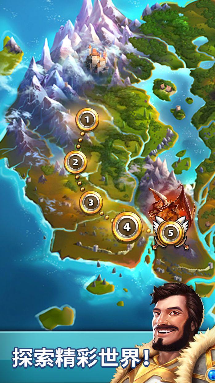 帝国与谜题 游戏截图4