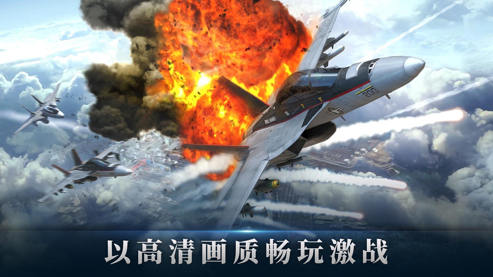 军团之争:炮艇战 游戏截图2