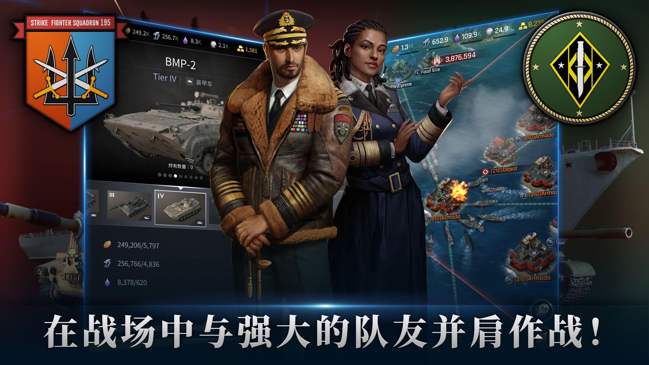 军团之争:炮艇战 游戏截图5