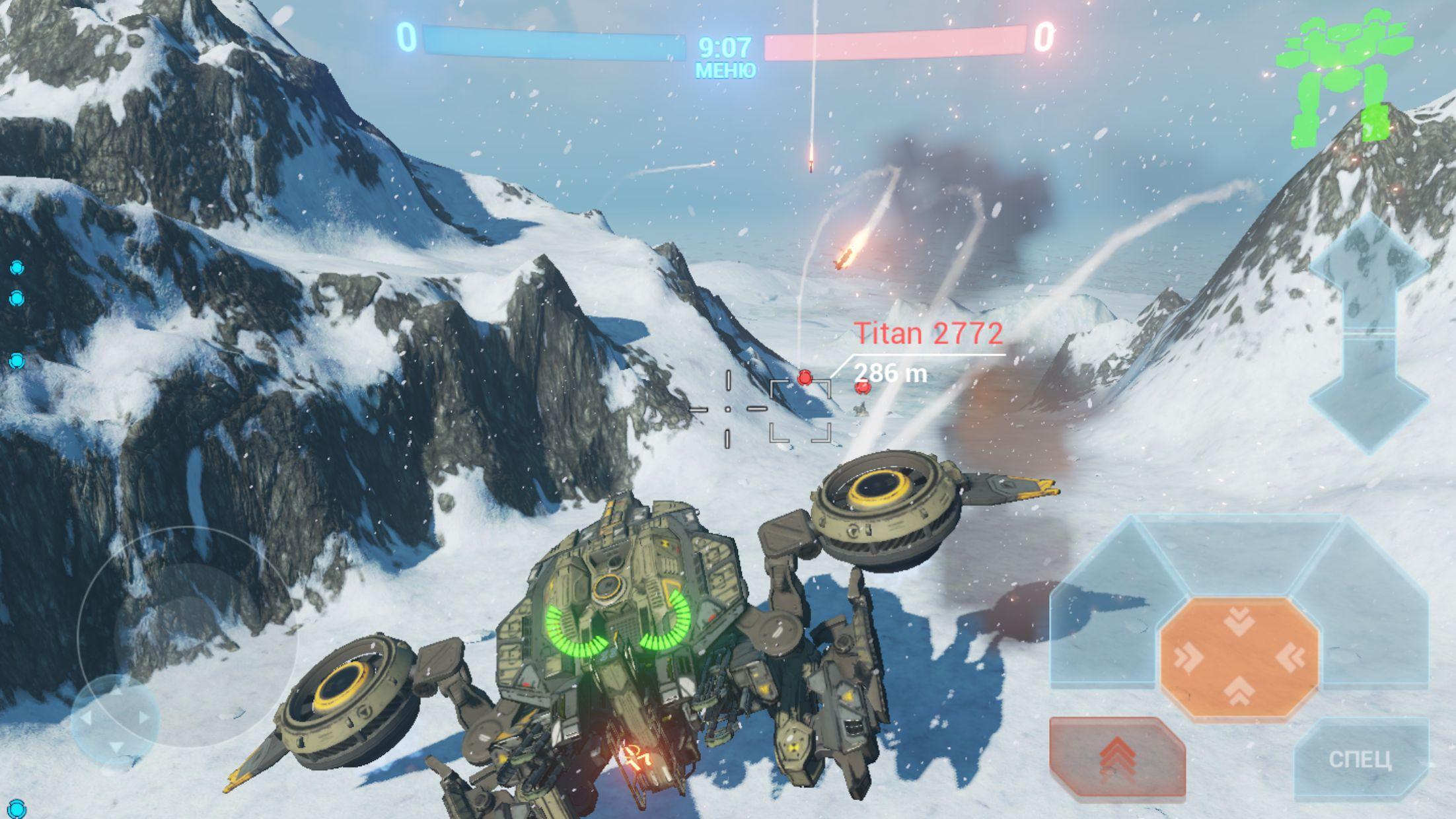战斗泰坦(B.o.T) 游戏截图1