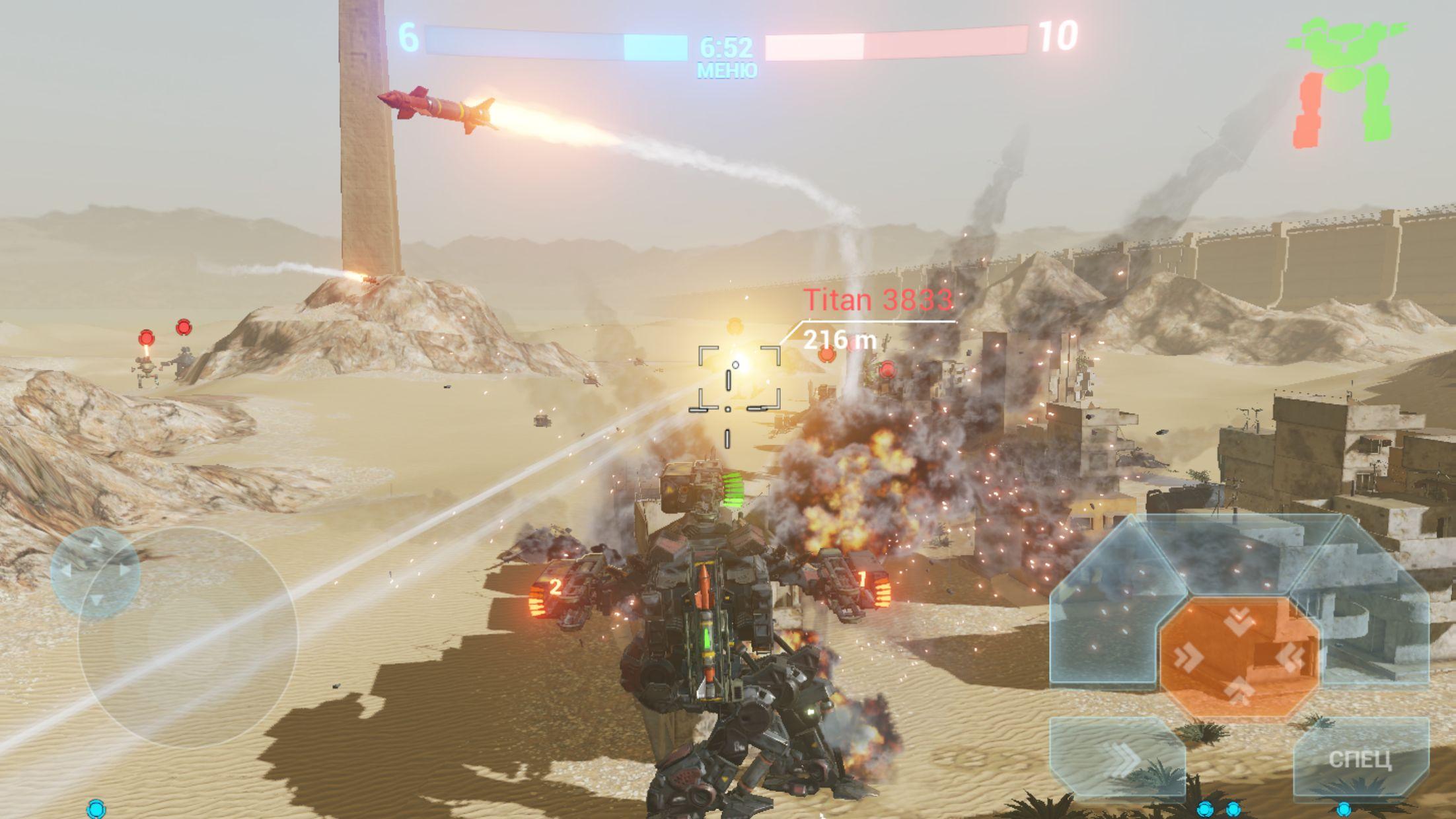 战斗泰坦(B.o.T) 游戏截图2