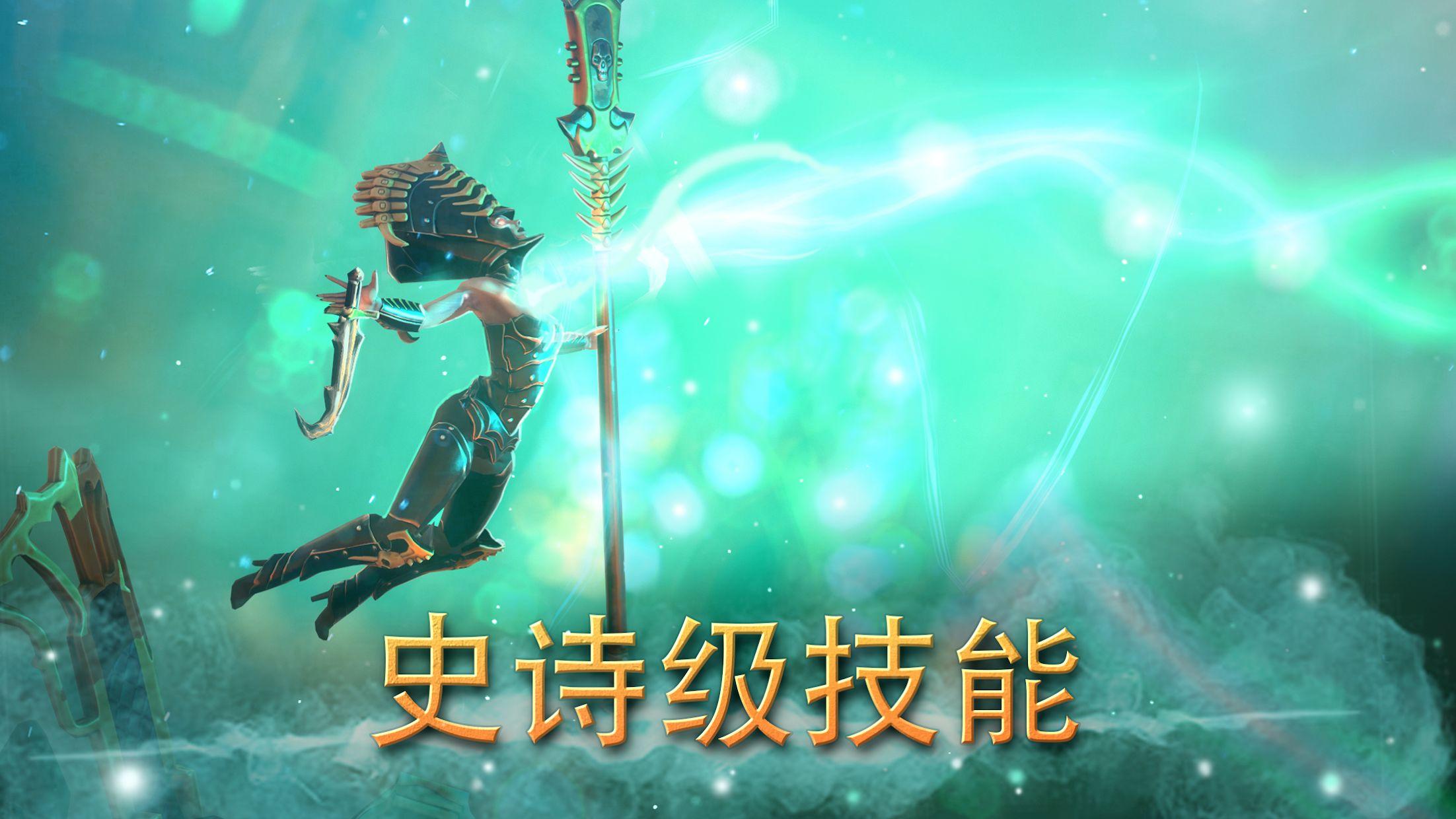 战锤时代: 领土战争 游戏截图4