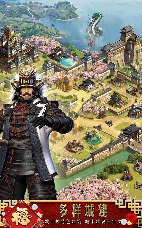 列王的纷争:新第五文明:新月文明 游戏截图4