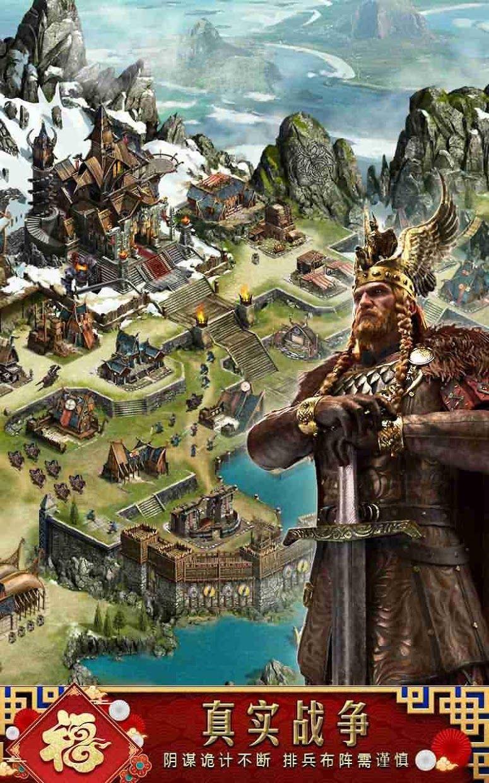列王的纷争:新第五文明:新月文明 游戏截图3
