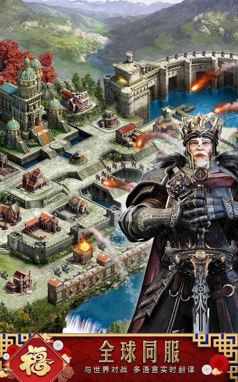 列王的纷争:新第五文明:新月文明 游戏截图5