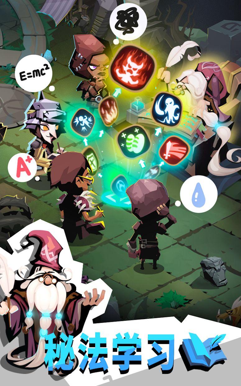 贪婪洞窟2:时光之门 游戏截图4