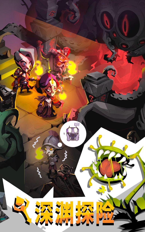 贪婪洞窟2:时光之门 游戏截图5