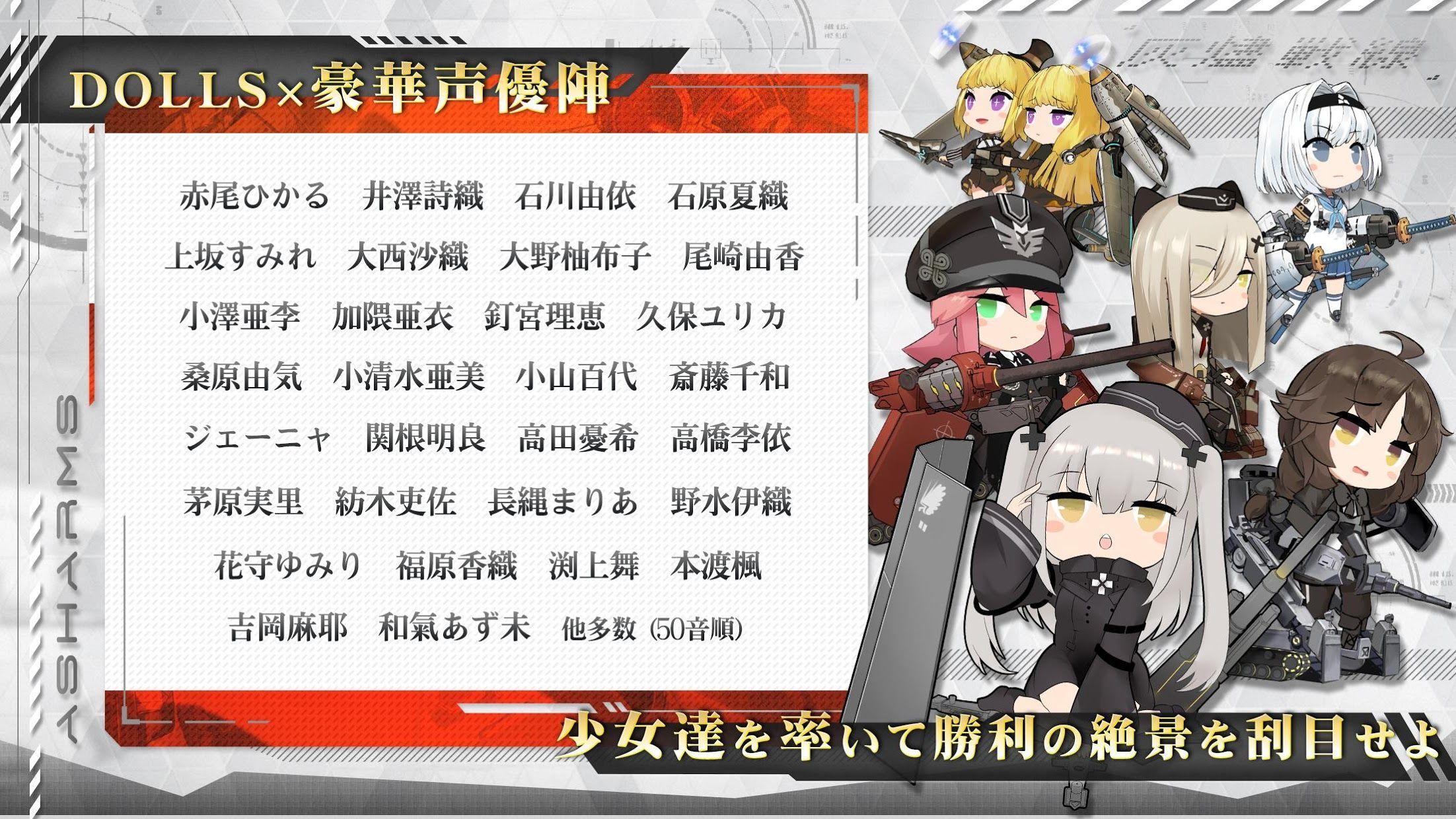 灰烬战线(日服) 游戏截图5