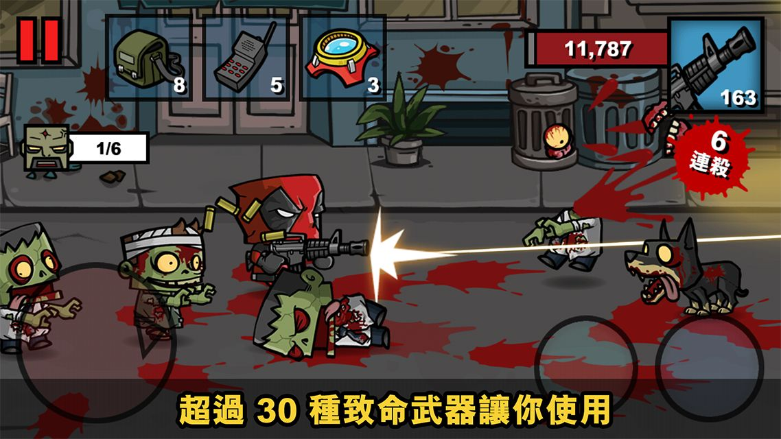 Zombie Age 3 Premium: Rules of Survival 游戏截图2