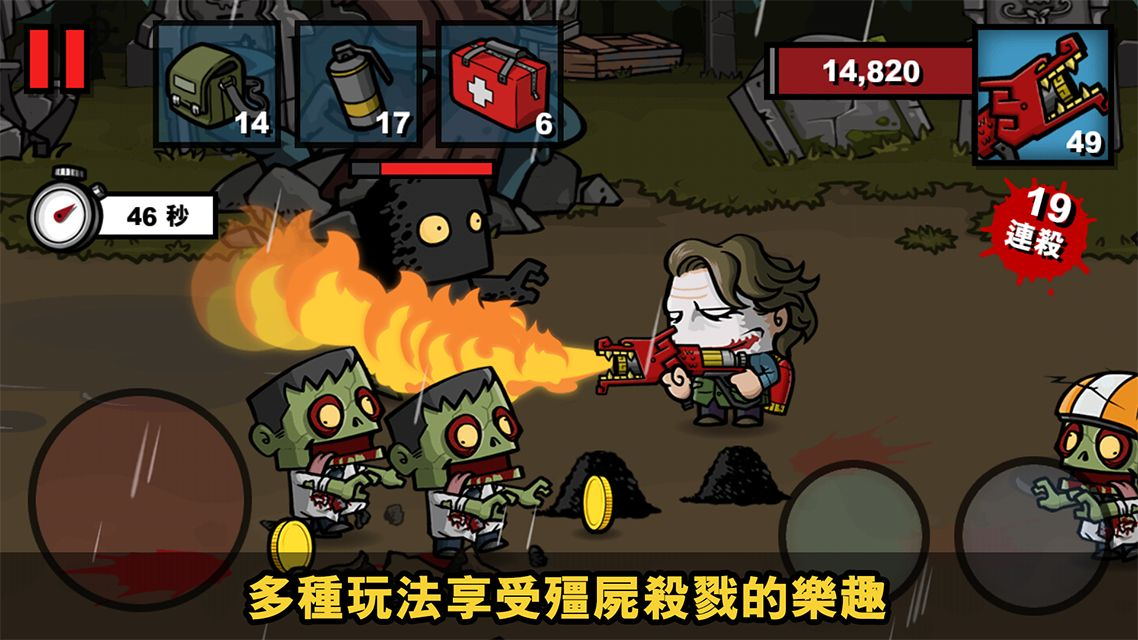 Zombie Age 3 Premium: Rules of Survival 游戏截图4