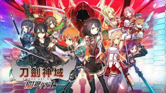 刀剑神域: 关键斗士,与原作人物一起穿越到游戏世界的MMORPG手游 图片1