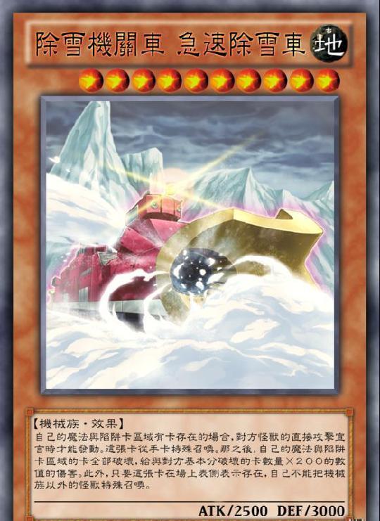 回忆怀旧的决斗时代 游戏王决斗连盟卡片效果