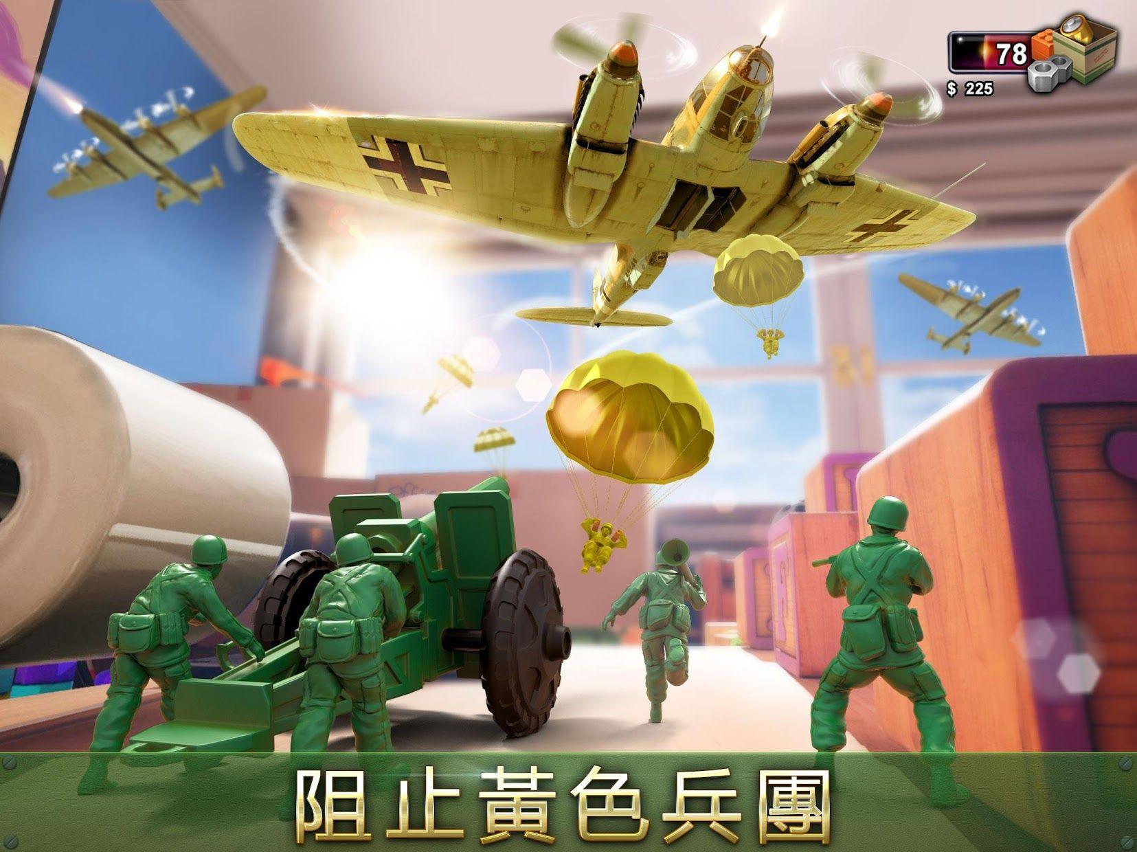兵人大战 游戏截图4