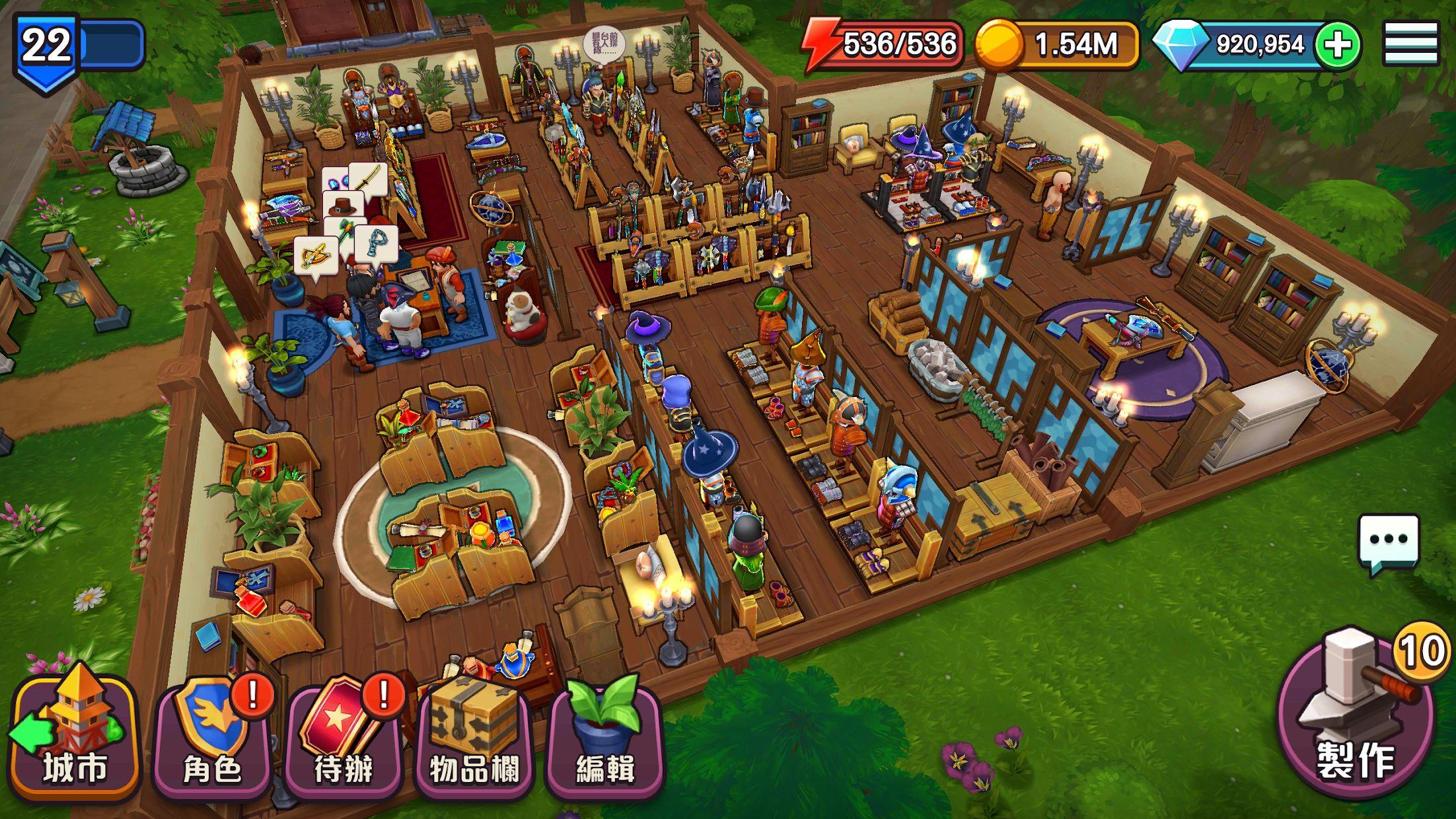 传奇商店 游戏截图5