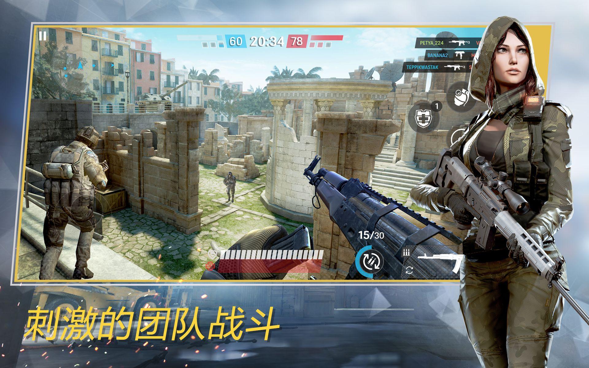 Warface: Global Operations: 第一人称动作射击游戏 游戏截图1