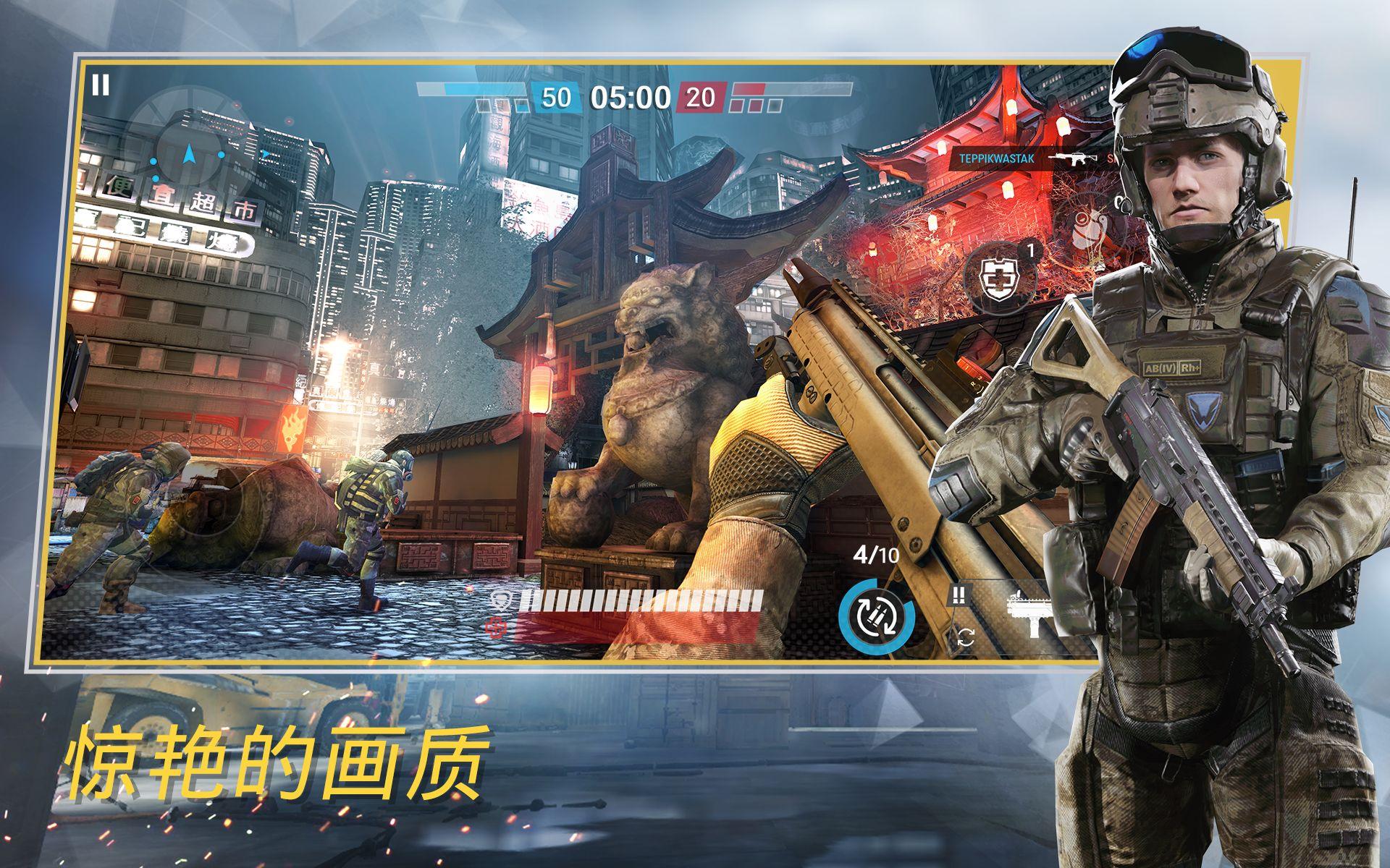 Warface: Global Operations: 第一人称动作射击游戏 游戏截图2