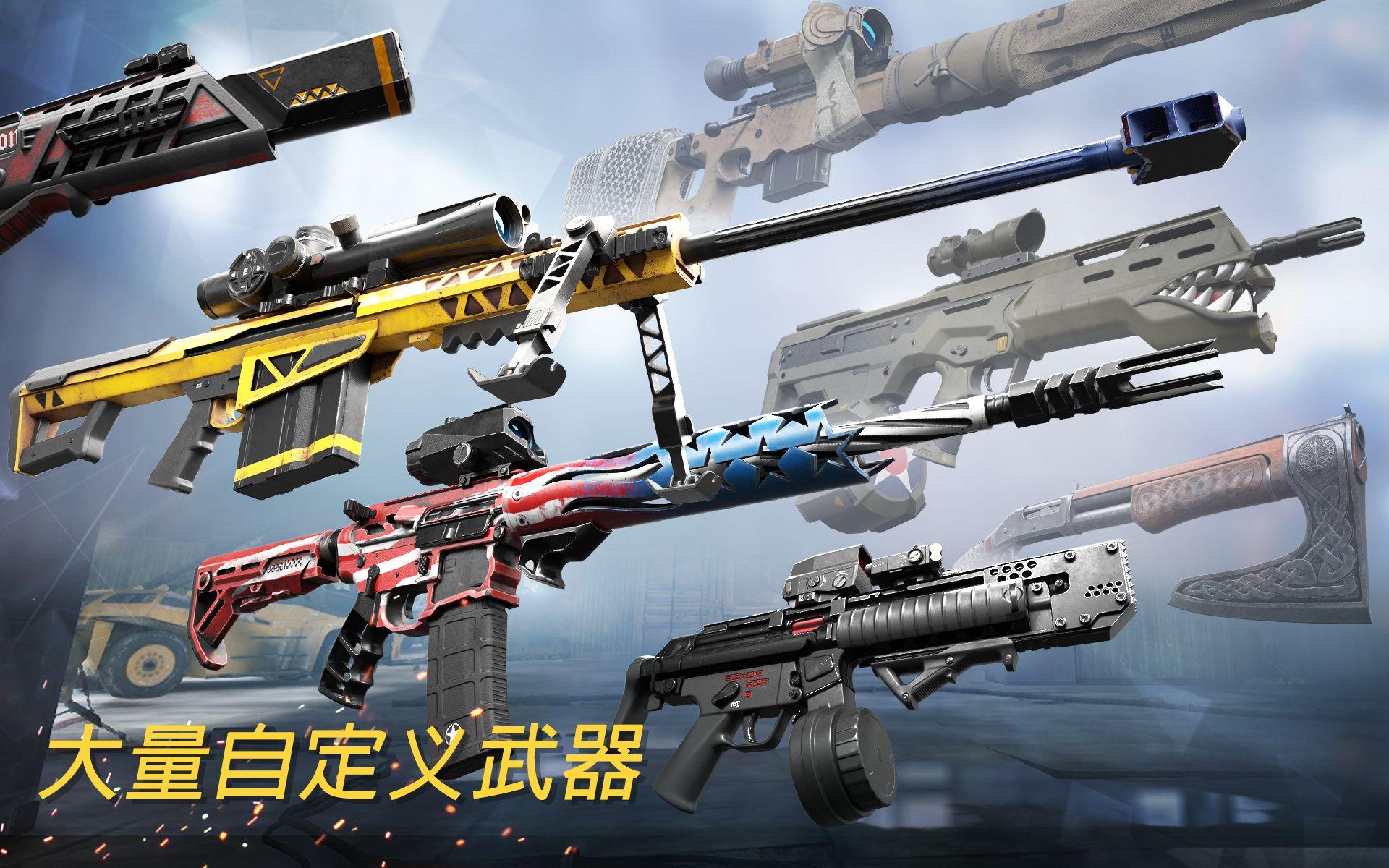 Warface: Global Operations: 第一人称动作射击游戏 游戏截图3