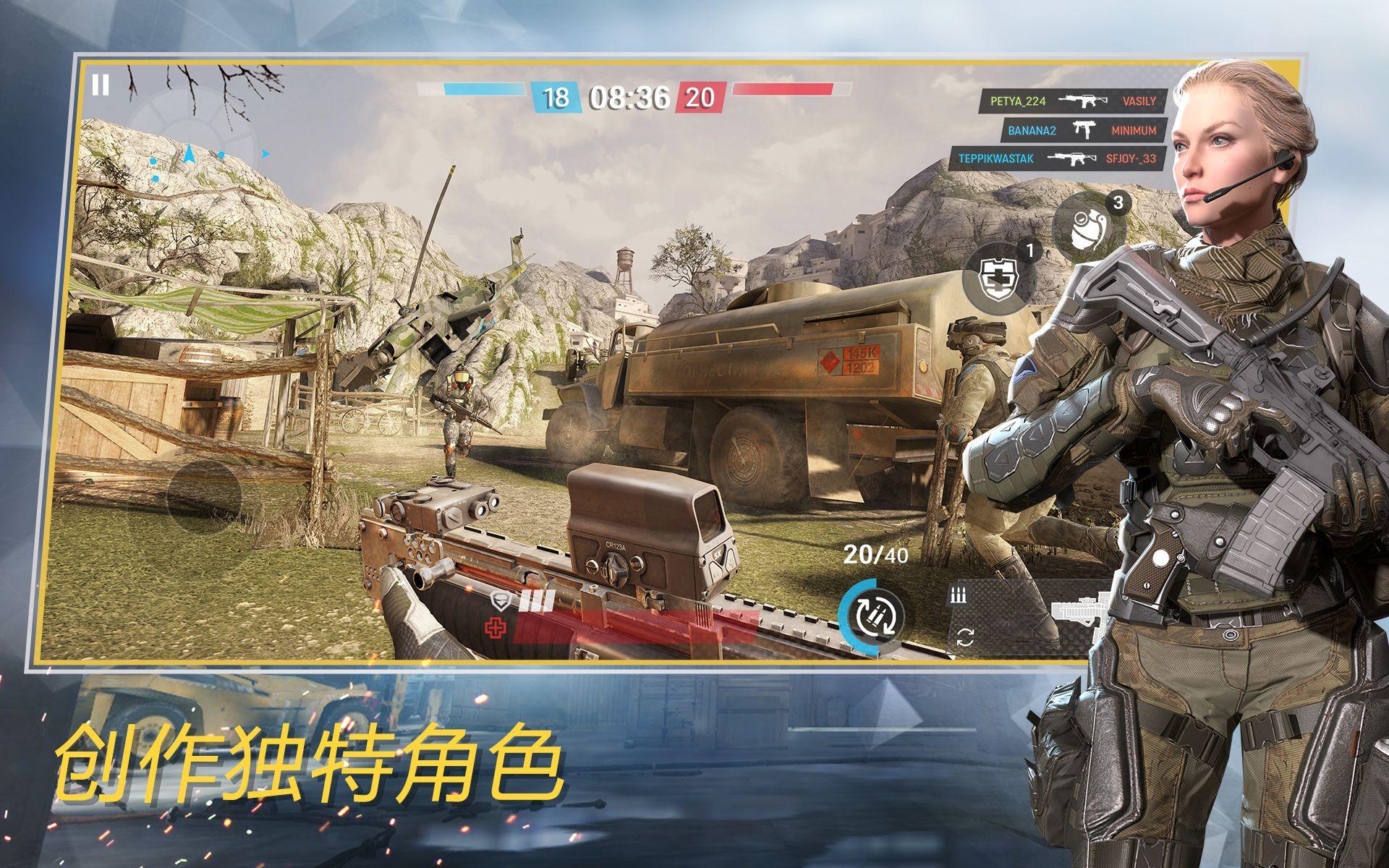 Warface: Global Operations: 第一人称动作射击游戏 游戏截图4