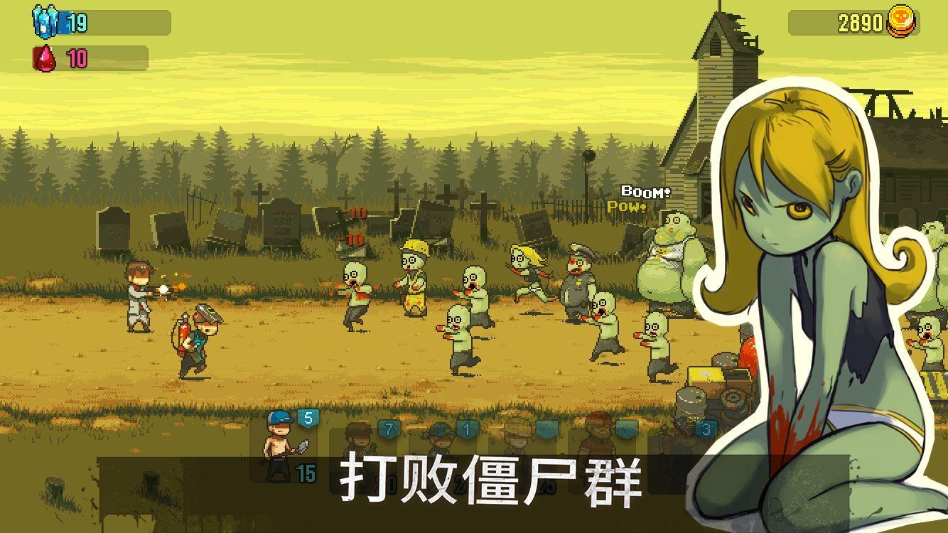 死亡威胁:僵尸战争 游戏截图2