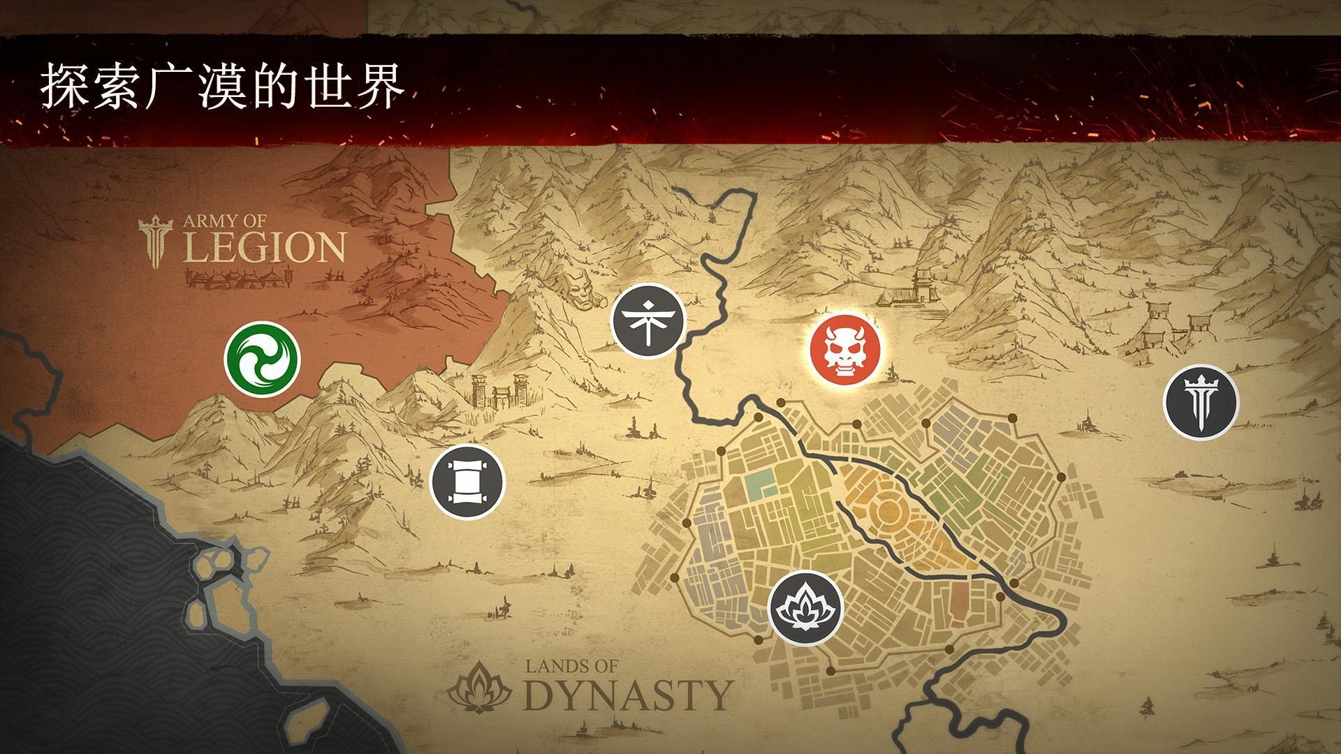 暗影格斗3 游戏截图5
