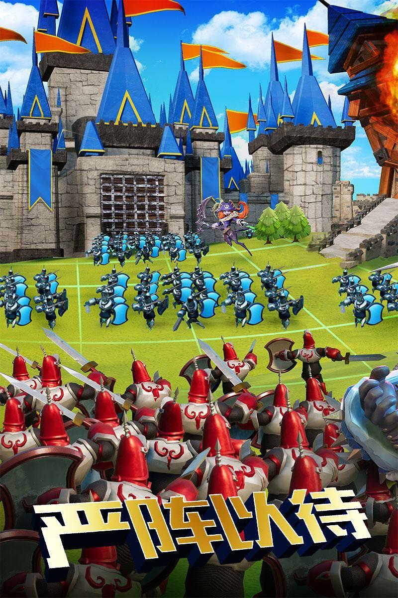 王国纪元  游戏截图1