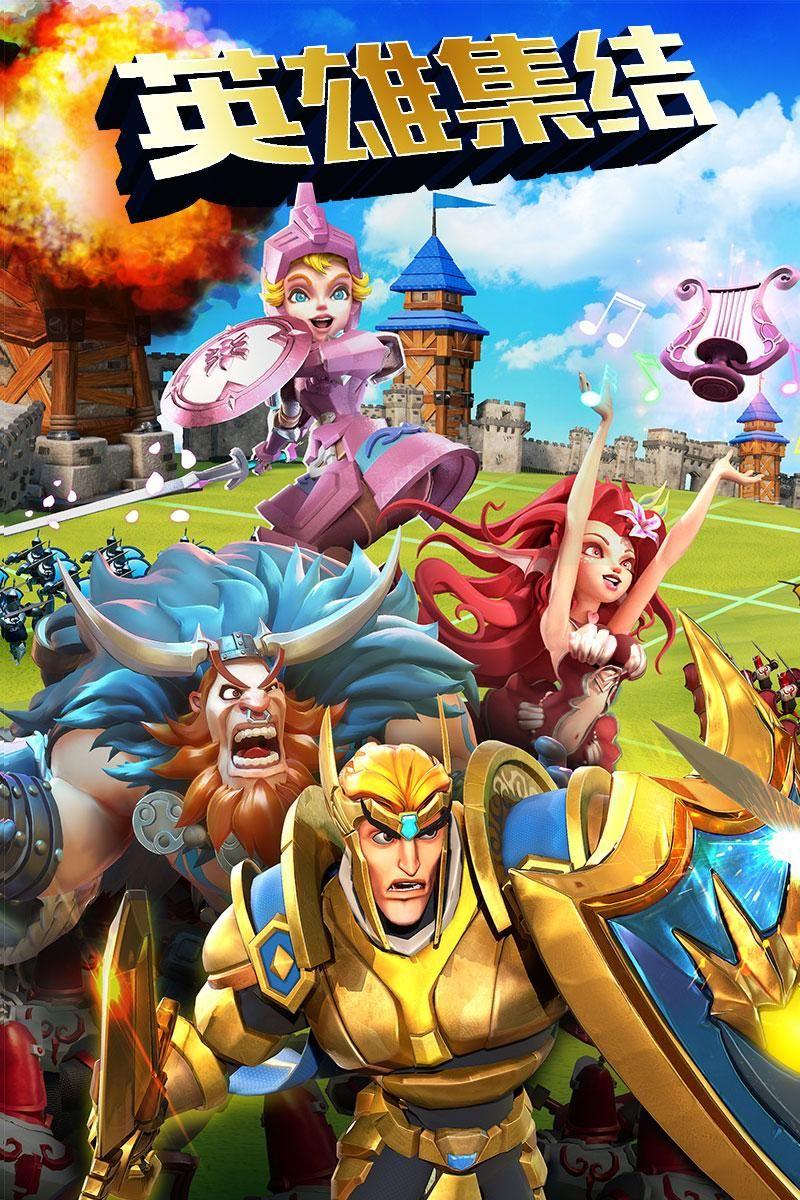 王国纪元  游戏截图2