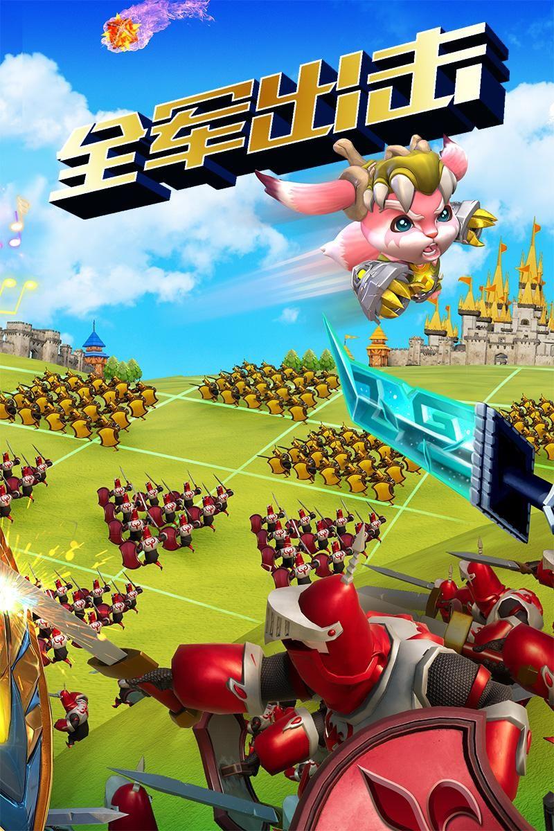 王国纪元  游戏截图3