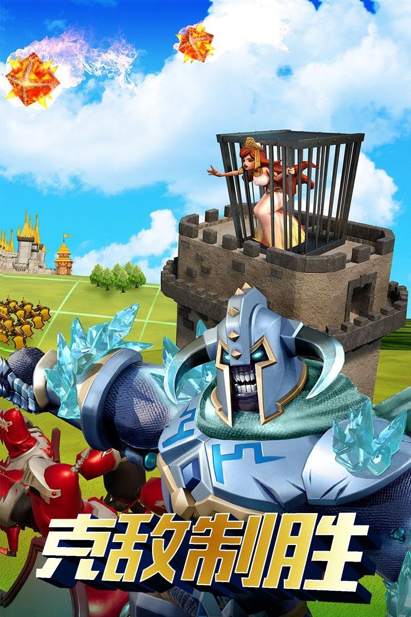 王国纪元  游戏截图4