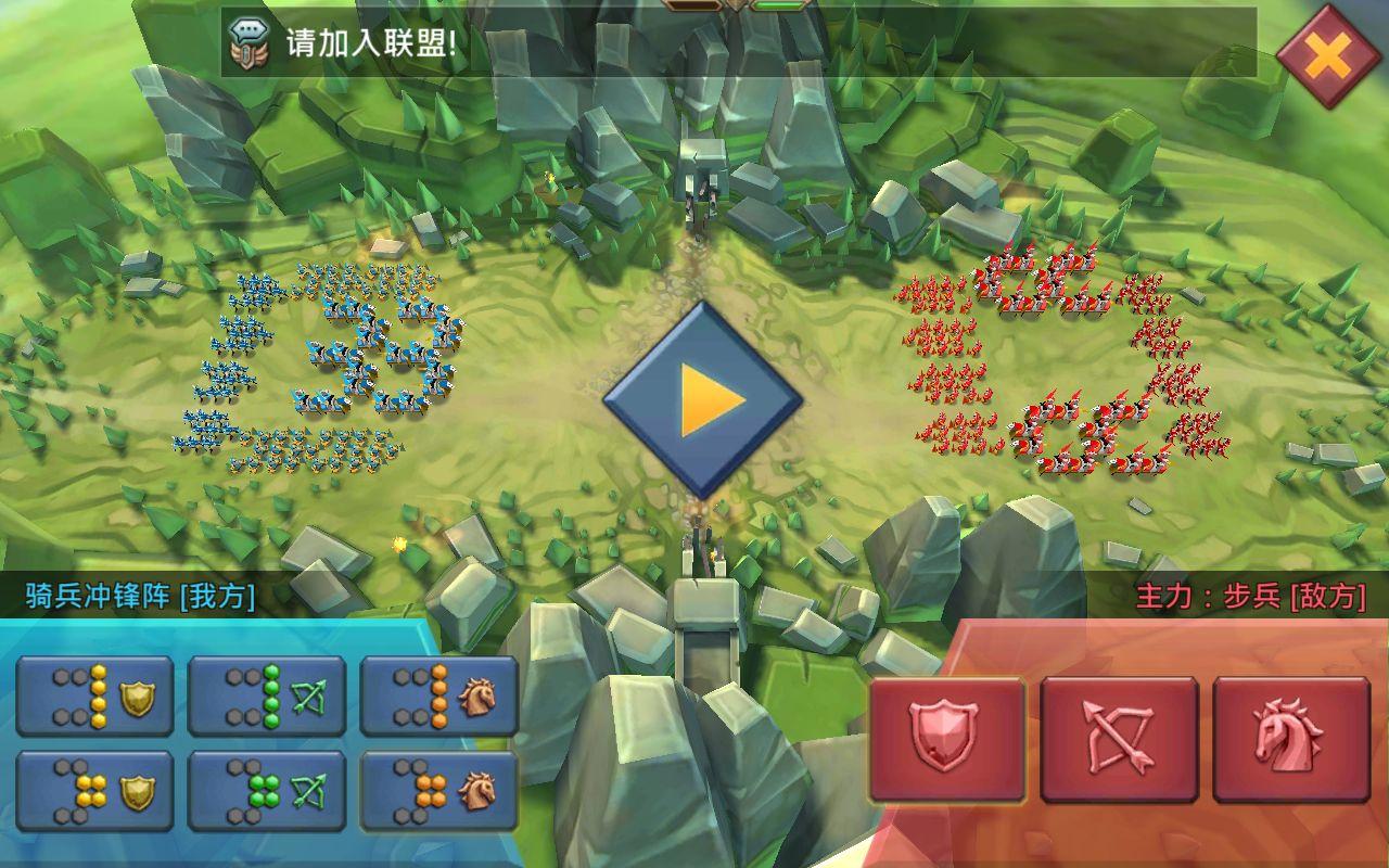 王国纪元  游戏截图5