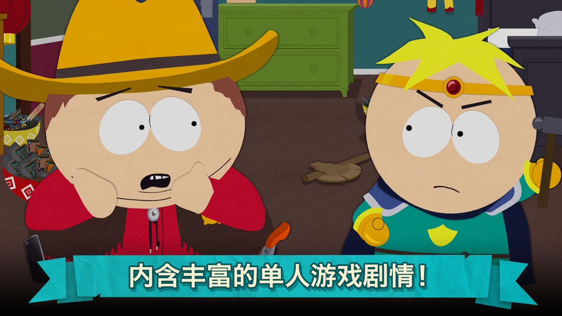 南方公园:手机毁灭者(South Park: Phone Destroyer™) 游戏截图2