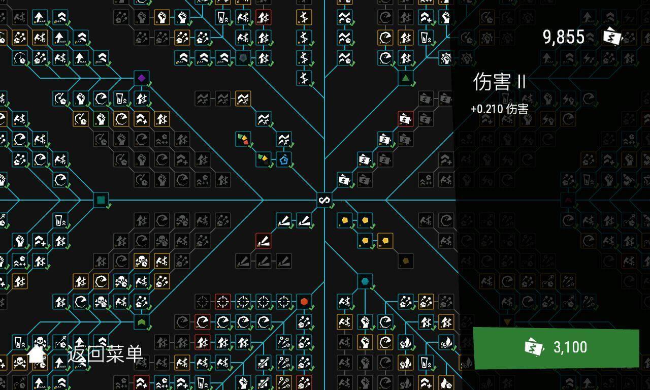 Infinitode - 无限守塔 游戏截图1