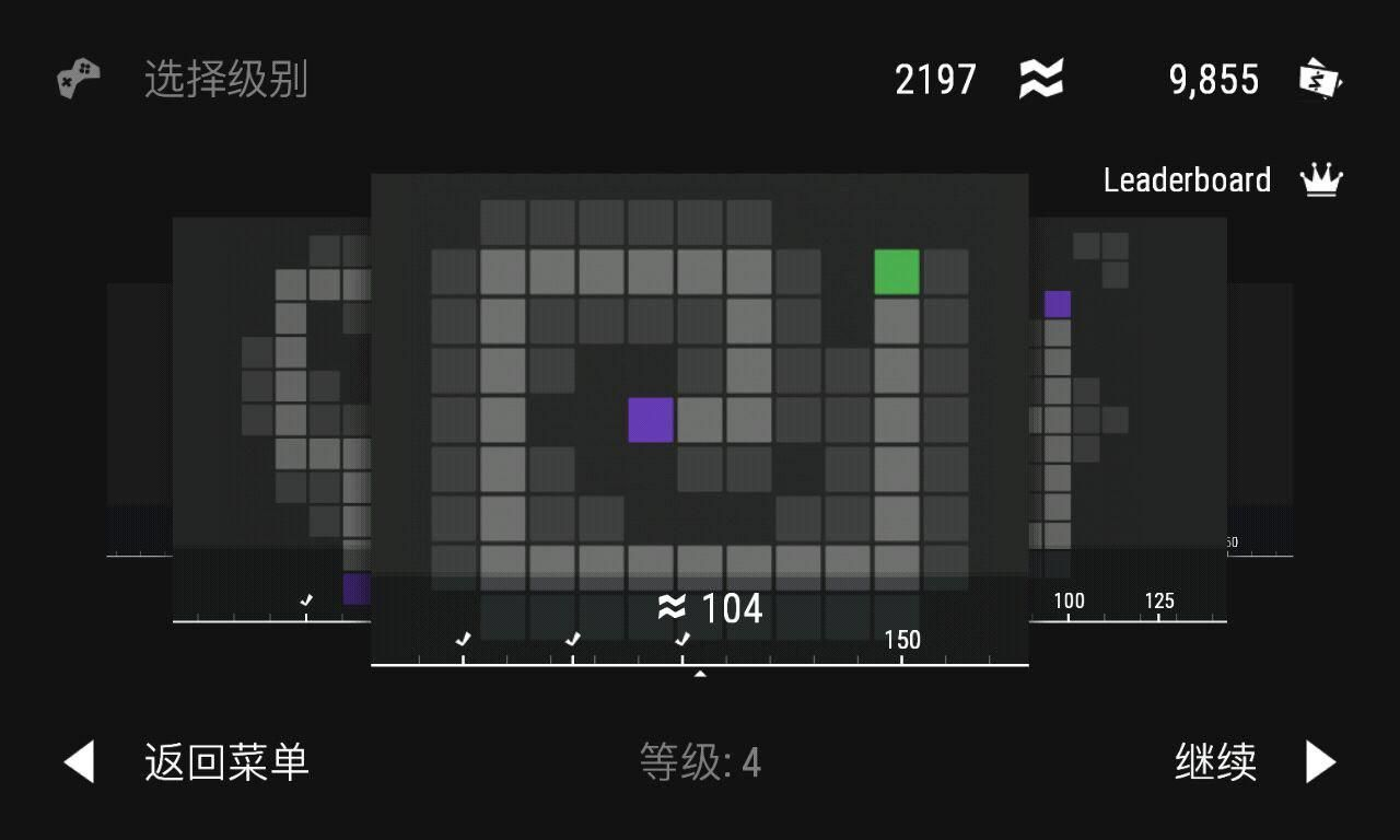 Infinitode - 无限守塔 游戏截图3