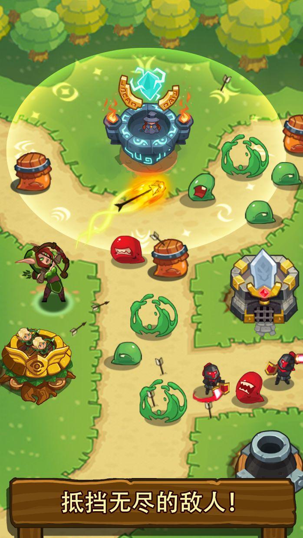 帝国守卫战 (Realm Defense):英雄传奇塔防 游戏截图1