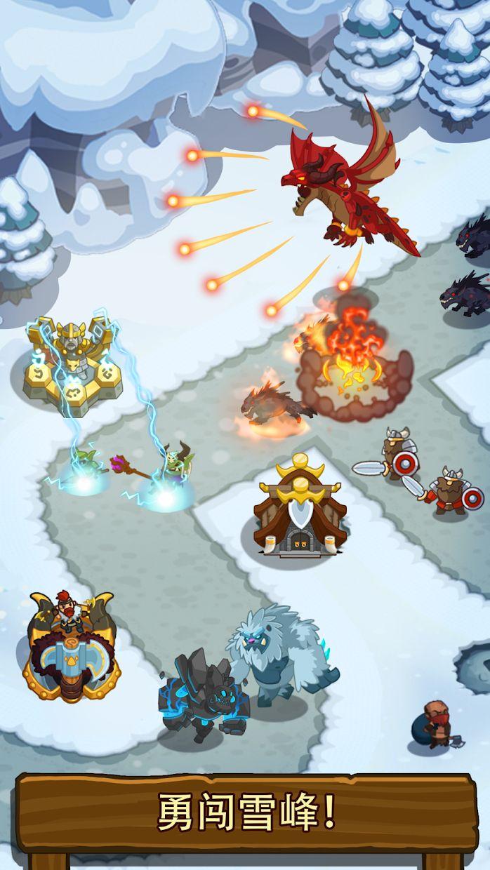 帝国守卫战 (Realm Defense):英雄传奇塔防 游戏截图2