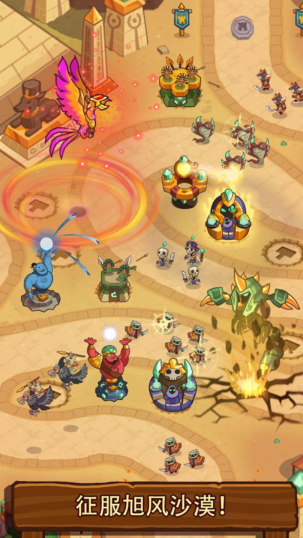 帝国守卫战 (Realm Defense):英雄传奇塔防 游戏截图3