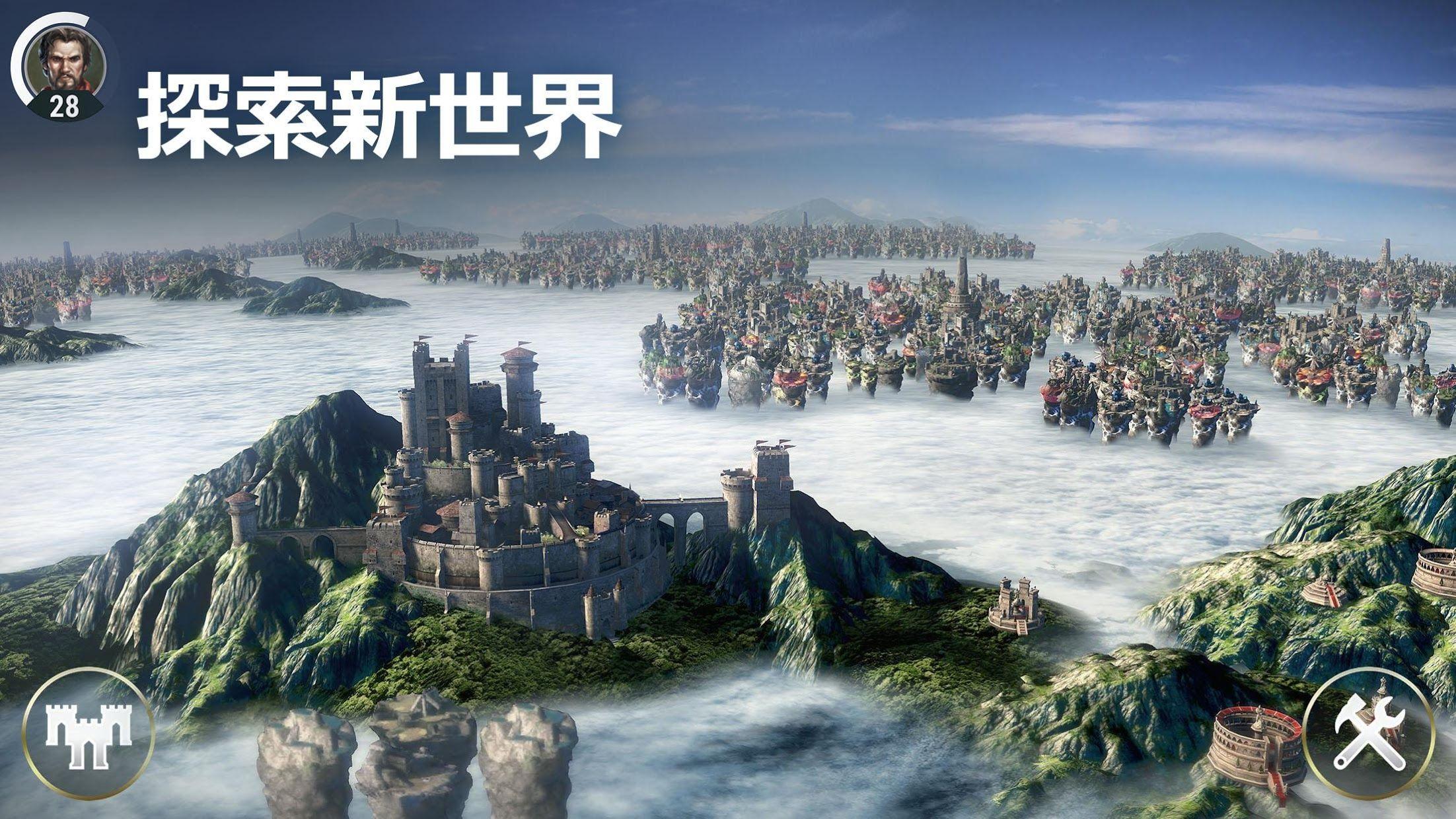 Dawn of Titans - 史诗战争策略游戏 游戏截图5