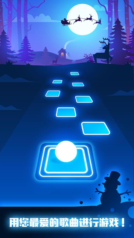 Beat Hopper: 弹跳球的节奏 游戏截图2