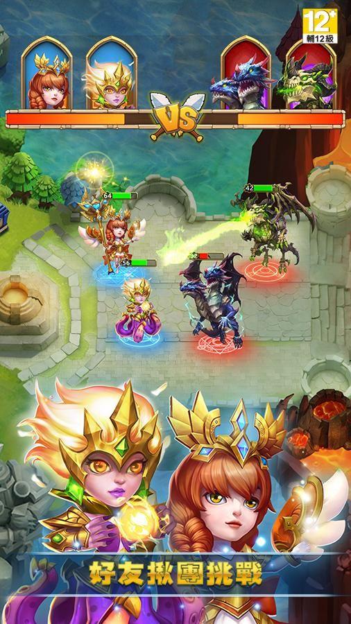 城堡争霸 - 阵营守护神(台服) 游戏截图4