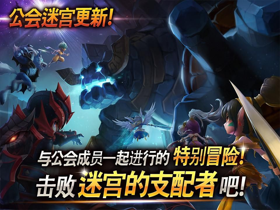 魔灵召唤: 天空之役 游戏截图3