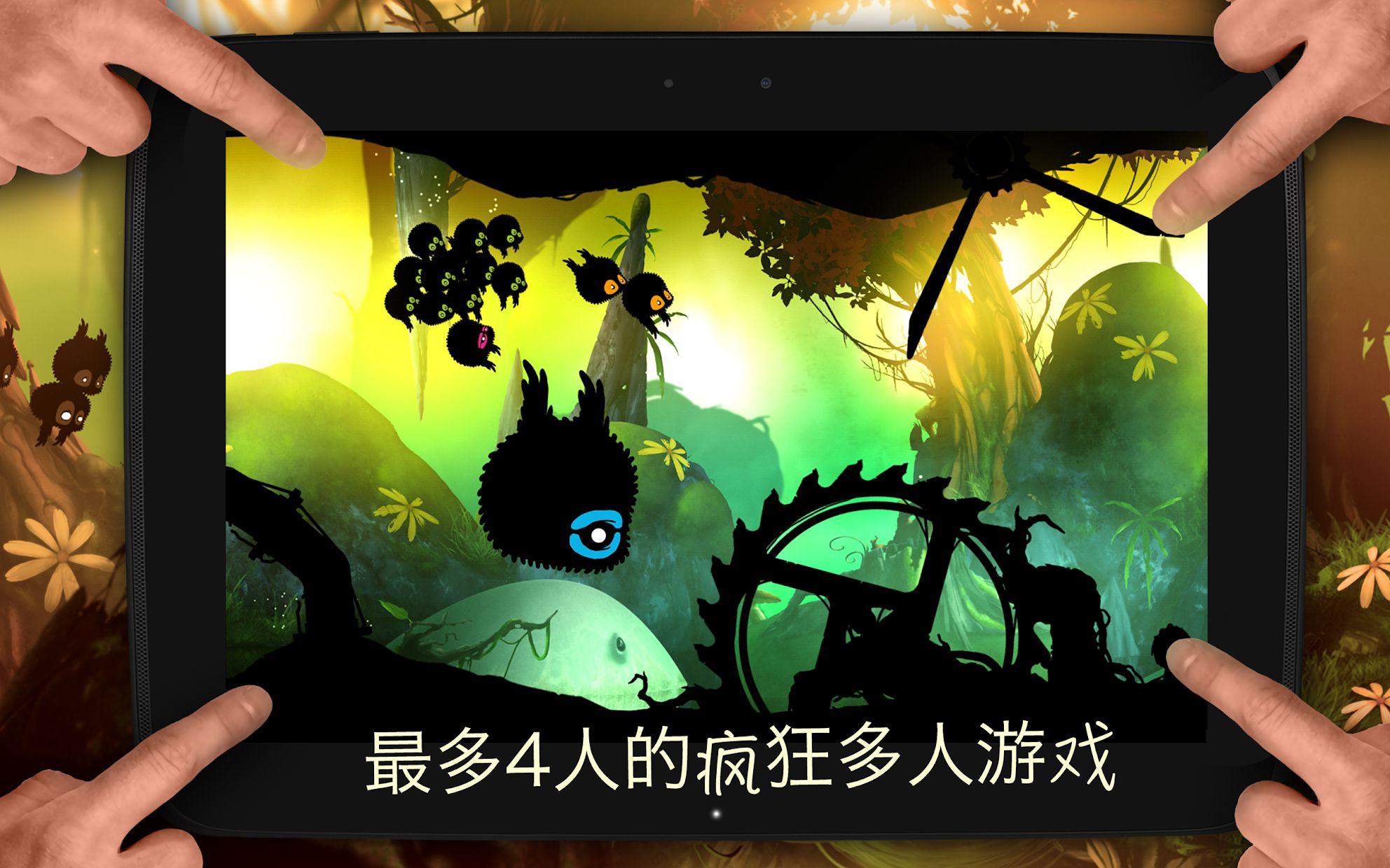 迷失之地 游戏截图4