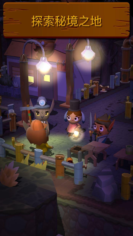 海上小镇 游戏截图2