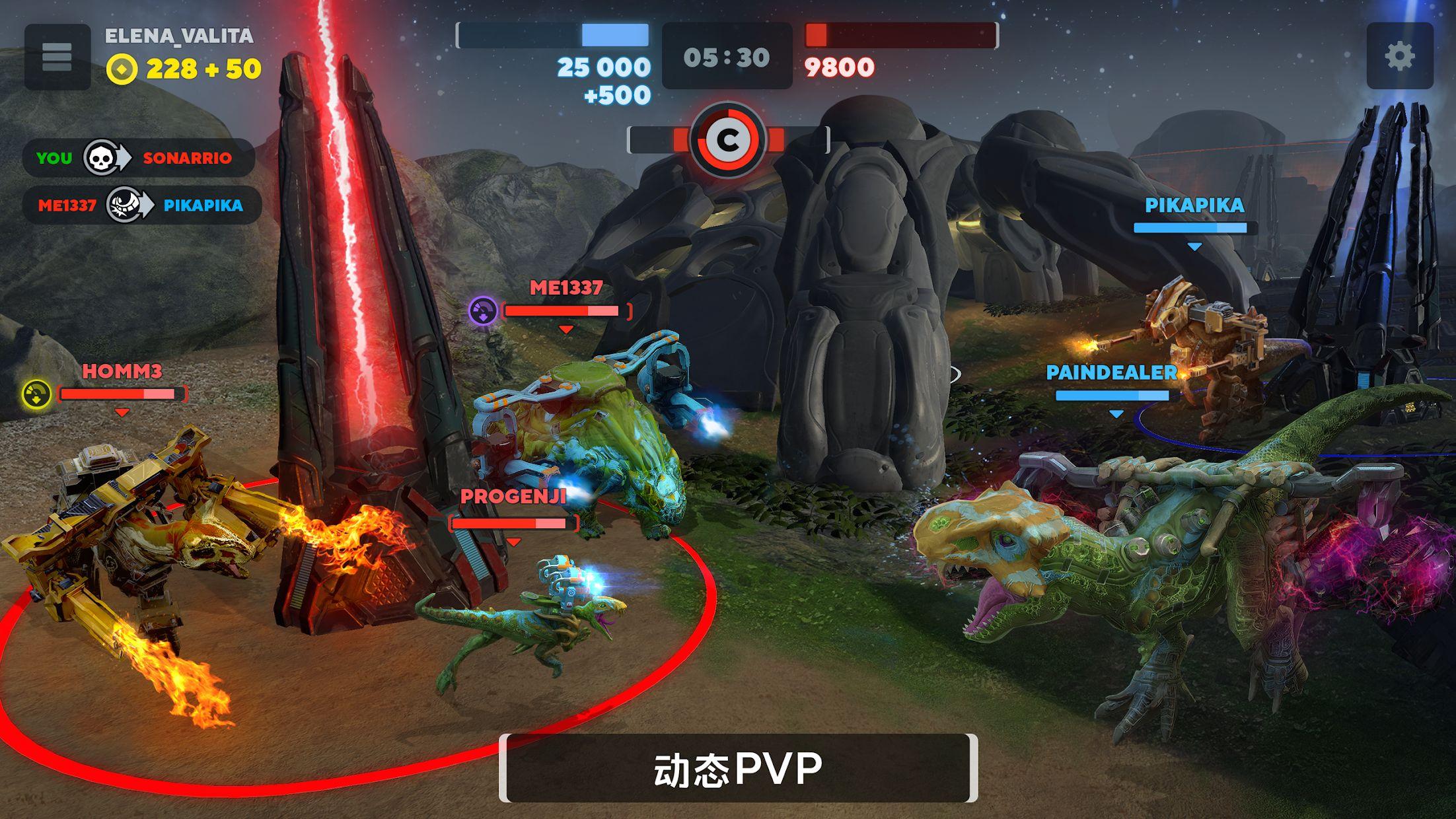 Dino Squad:拥有巨大恐龙的第三人称恐龙射击游戏 游戏截图1