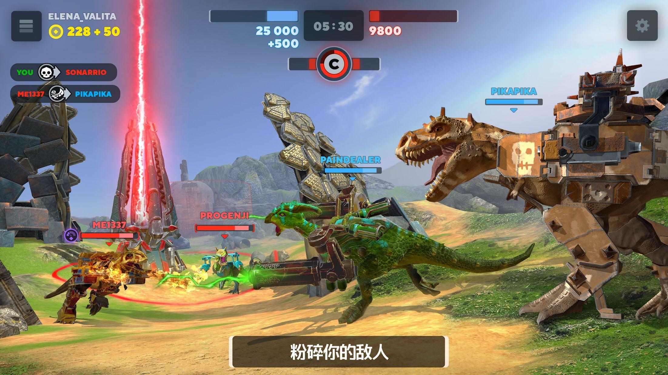 Dino Squad:拥有巨大恐龙的第三人称恐龙射击游戏 游戏截图2