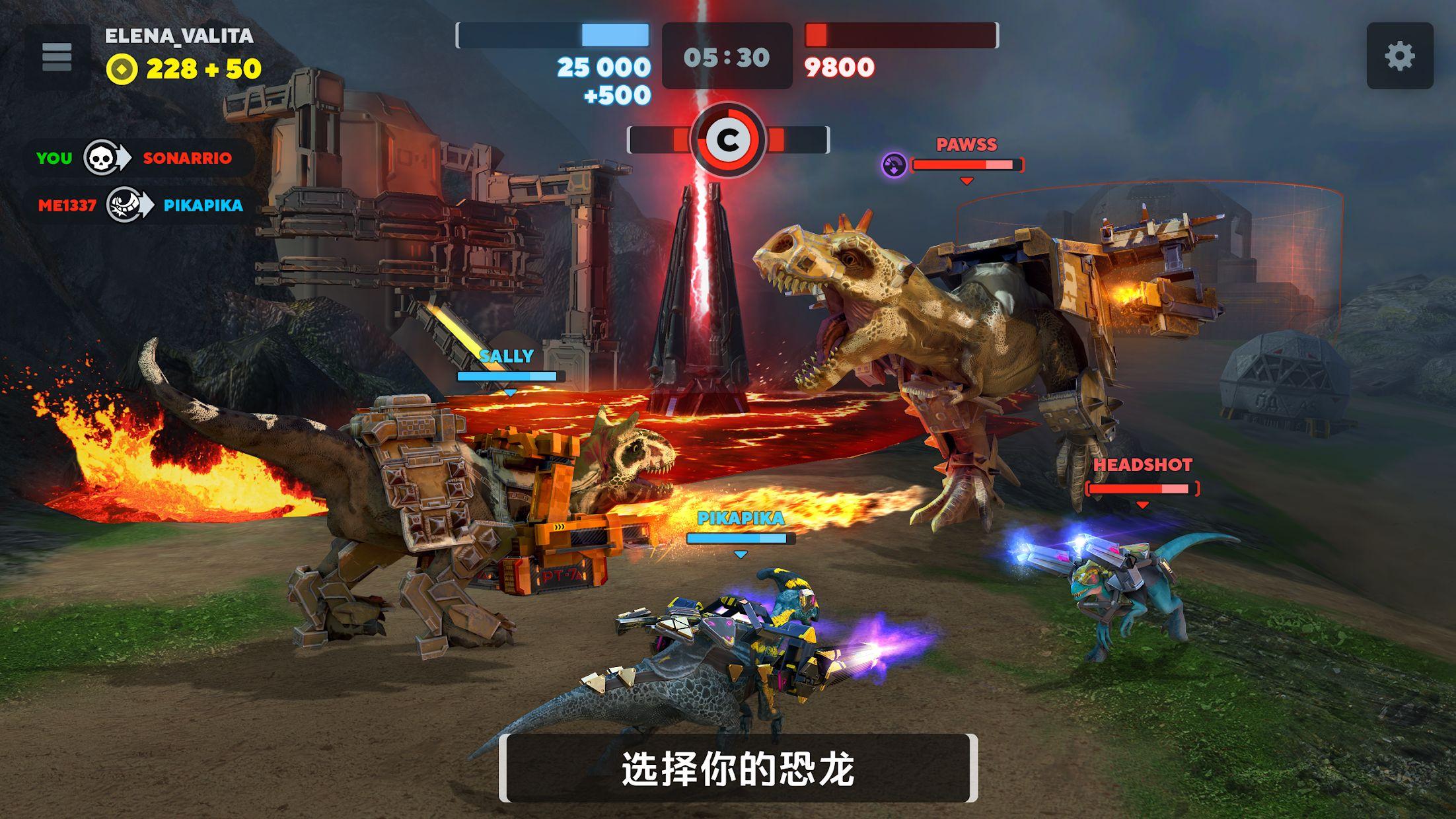 Dino Squad:拥有巨大恐龙的第三人称恐龙射击游戏 游戏截图3