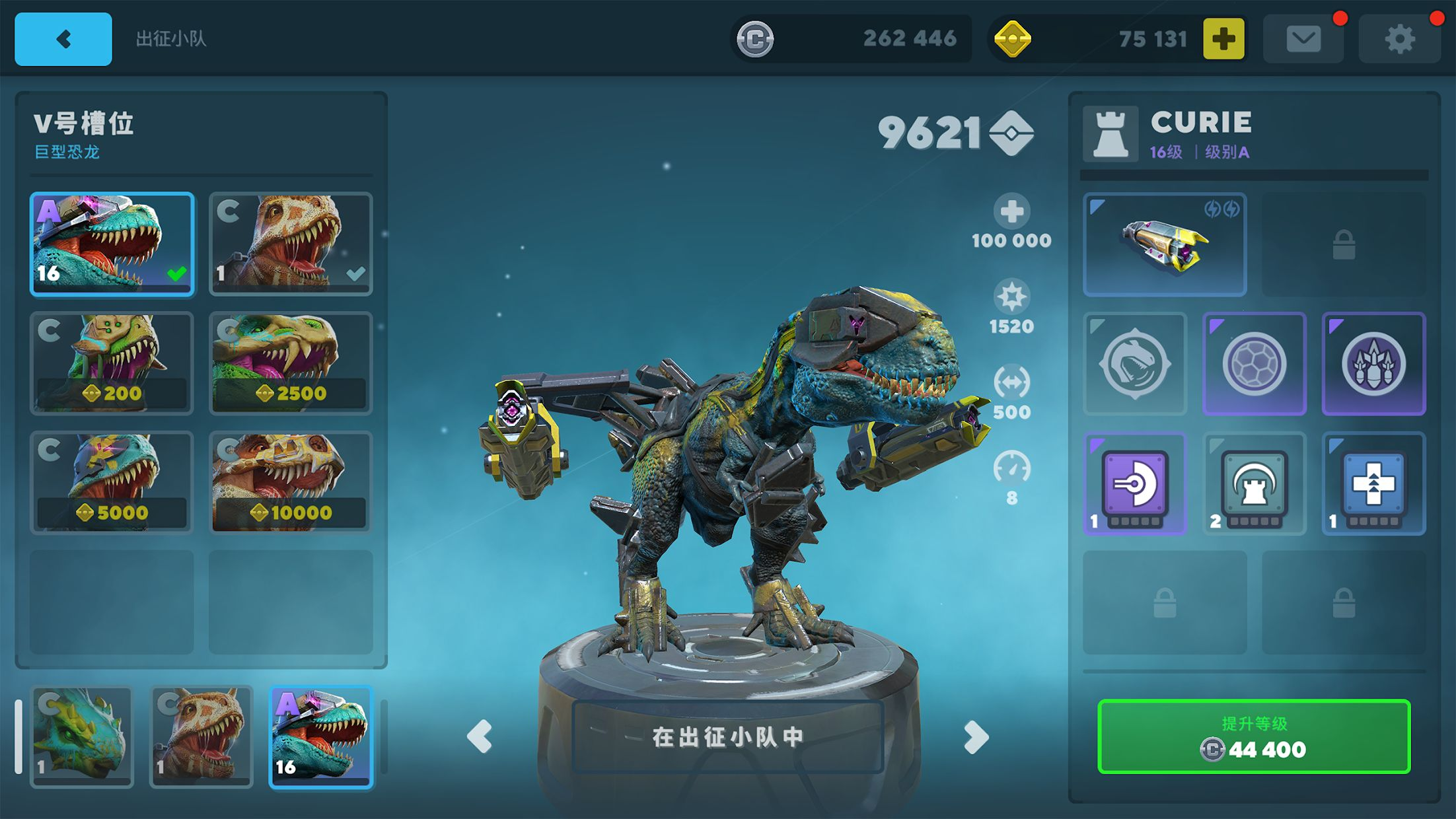 Dino Squad:拥有巨大恐龙的第三人称恐龙射击游戏 游戏截图4