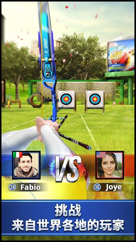 Archery King 游戏截图1