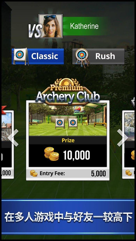 Archery King 游戏截图2
