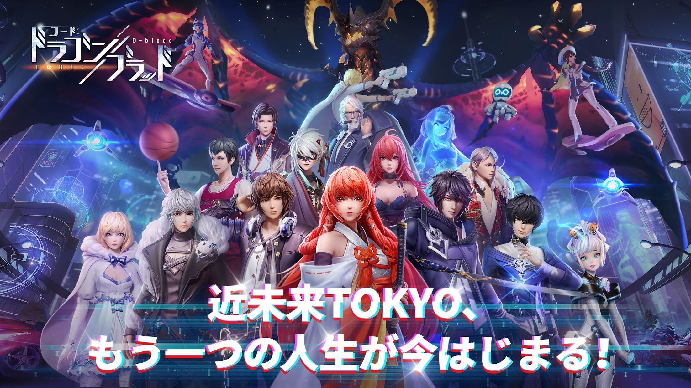 龙族幻想(日服) 游戏截图1