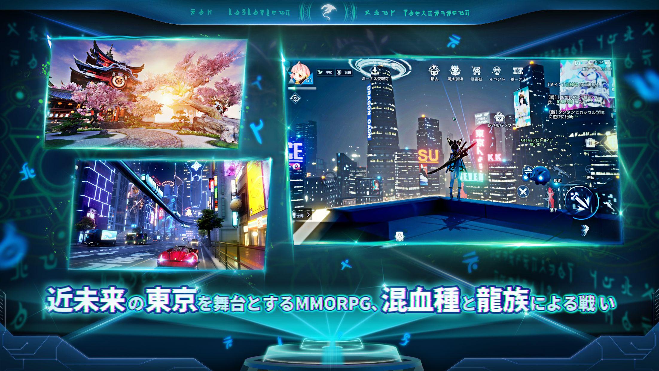 龙族幻想(日服) 游戏截图2